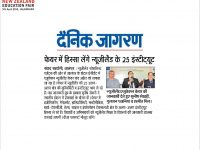Dainik Jagran, New Zealand Education