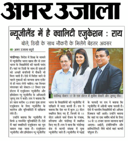 Amar Ujala, New Zealand Education